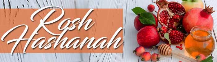 rosh_hashanah-4b-menu