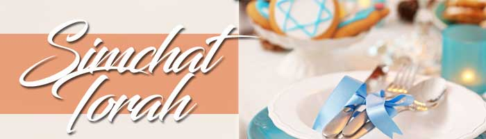 simchat_torah-4-menu