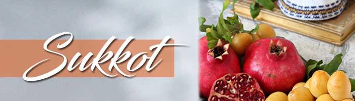 sukkot-4-menu