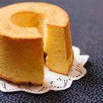 lemon almond sponge cake from The jewish Kitchen