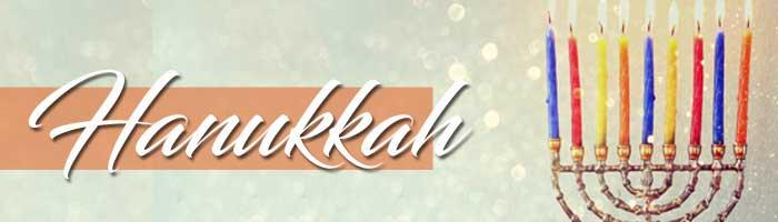 hanukkah-4-menu