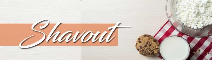 shavout-4-menu