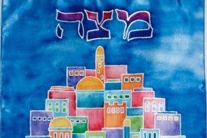 Holy Land Matzoh Cover